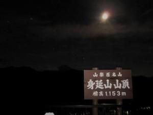 山頂からの十三夜は・・・